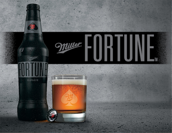 MillerCoors Debuts Unexpected New Beer with 6.9% ABV and Notes of Bourbon