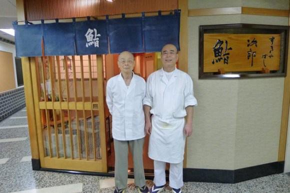 jiro_sushi-1