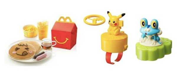 Japan-McDonalds-Pokemon-toys
