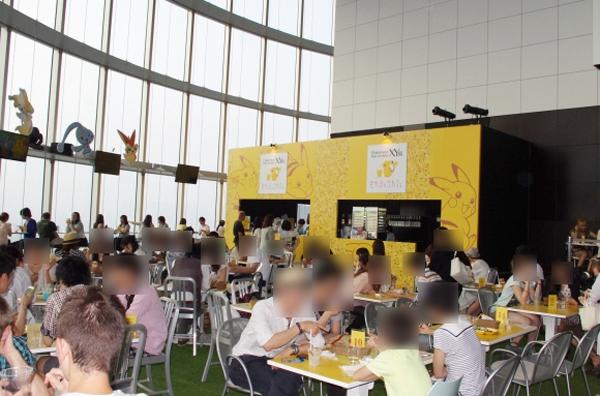 Pokemon-Cafe-Dining