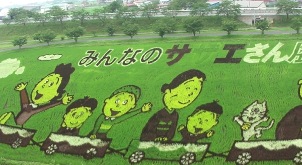 Rice-Paddies-Art-Anime