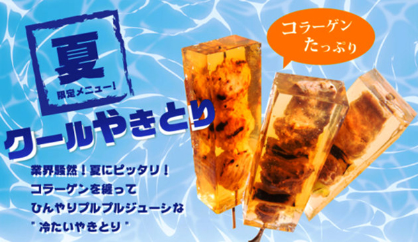 Er, Japan Serves Collagen Meat Popsicles