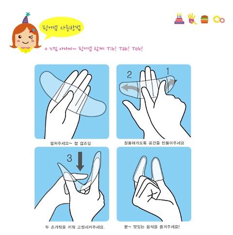 fingernap