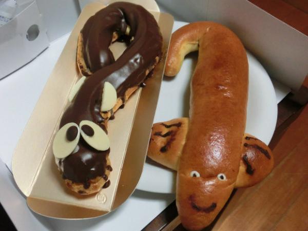 Unagi Pastry