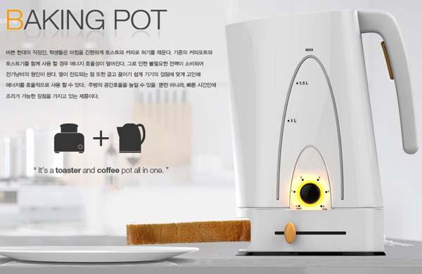 Baking-Pot-Coffee-Toast