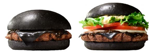 Burger-King-Japan-Black