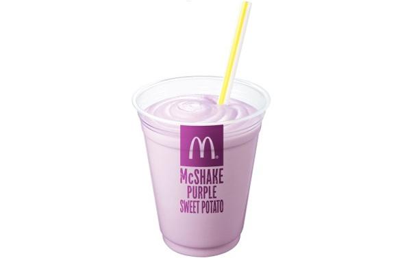 McDonald's-McShake-Purple