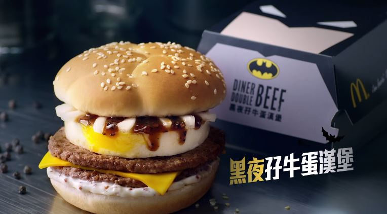 McDonald's Hong Kong Has a Batman Burger and Cheese Fries