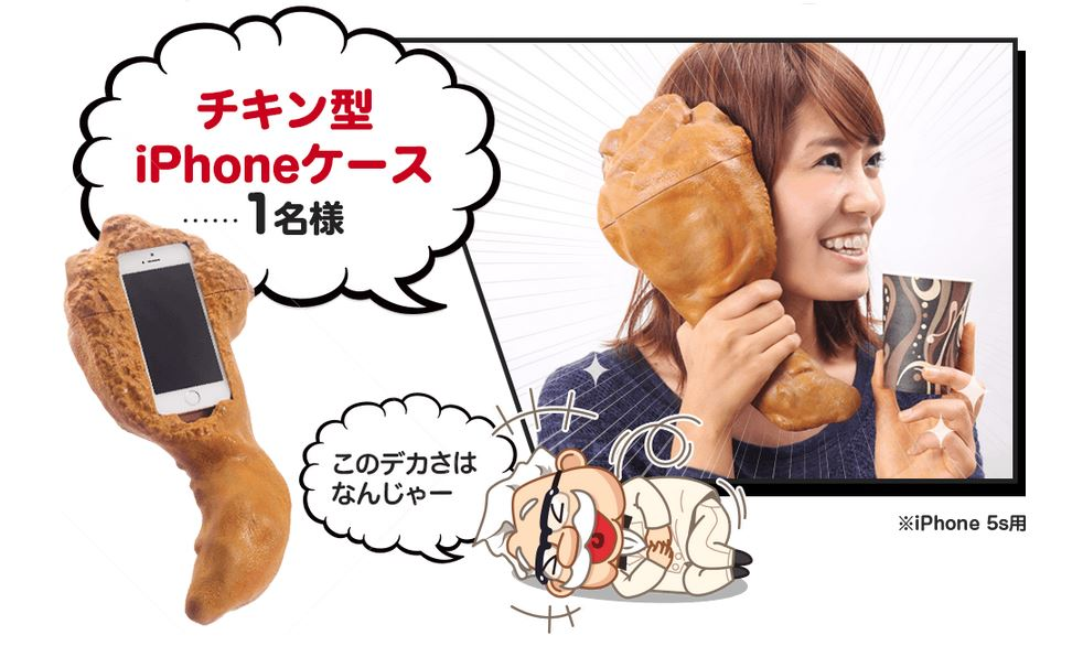 KFC Drumstick iPhone Cover is as Ridiculous as it Sounds