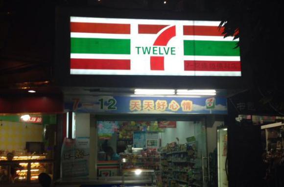 Good Fake Restaurant Names