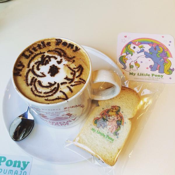 my little pony latte