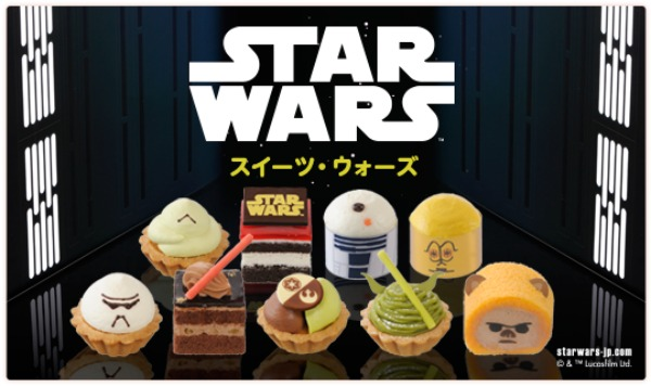 Star Wars Ginza