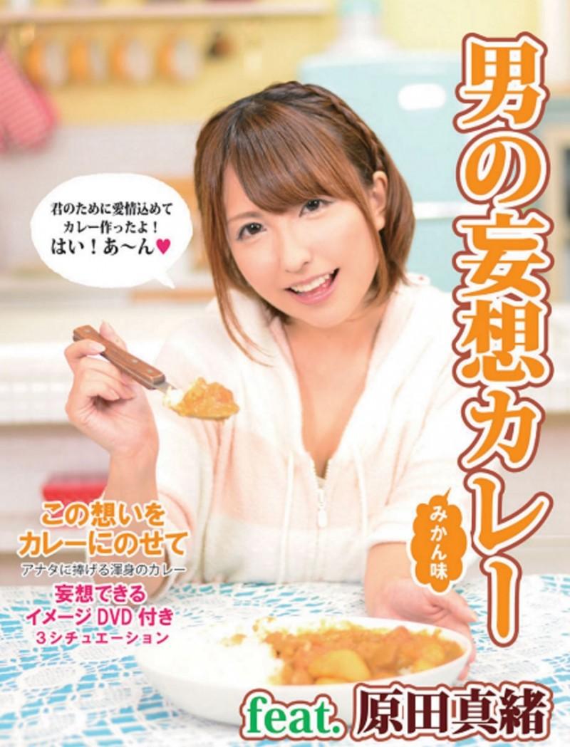 curry1-e1446247491119