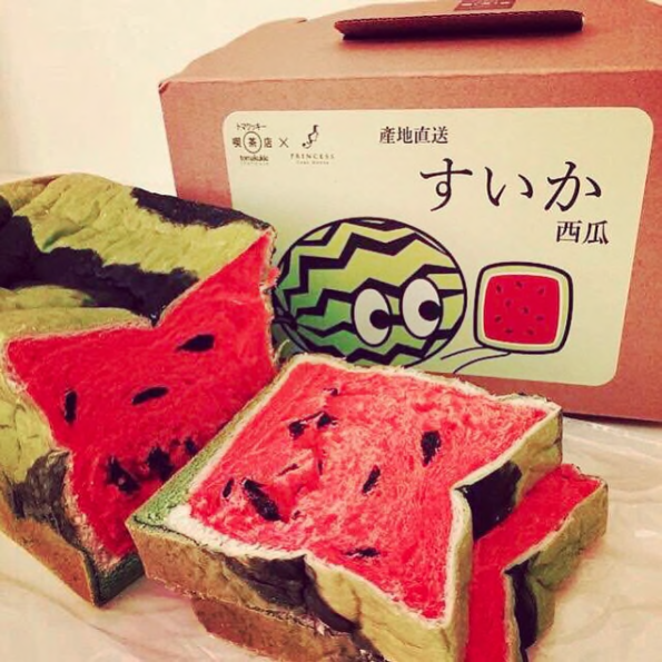 watermelon_bread_2