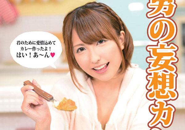 GF-Curry