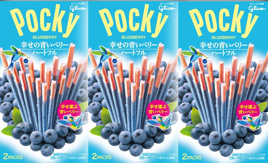 Blue-Pocky