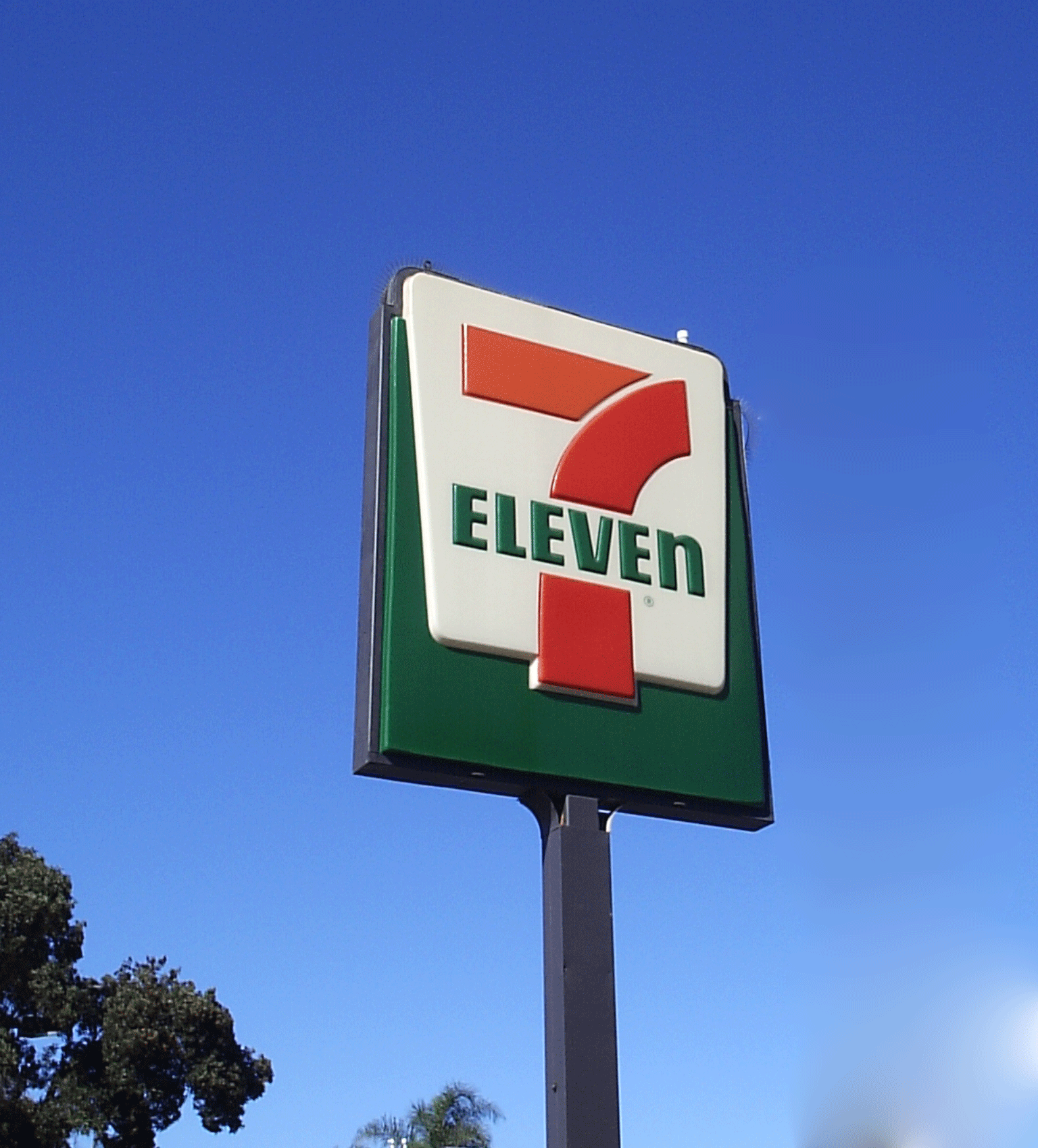 Everything You Ever Wanted to Know About 7-11 — But Were Afraid to Ask