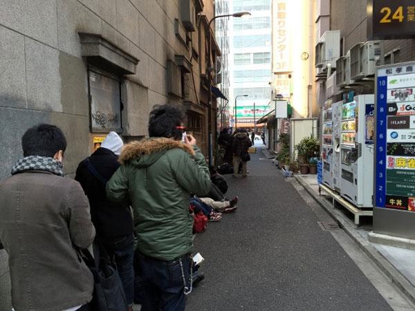 Carl's-Japan-Line