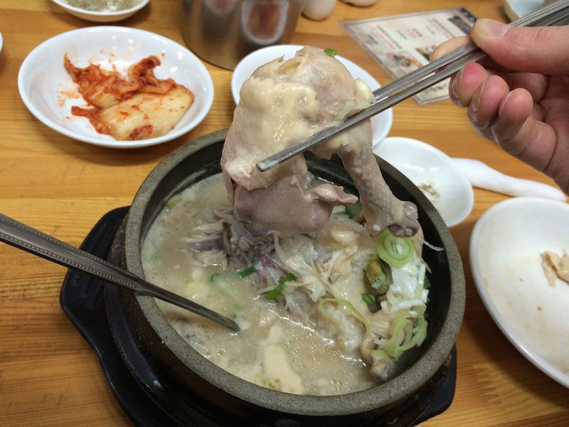NS-Korean-Soup-02