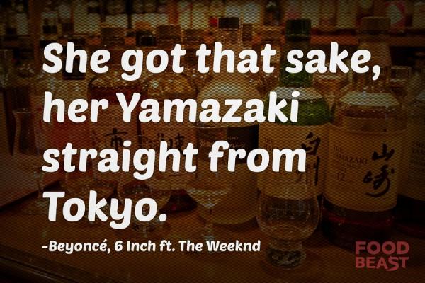 beyonce sake