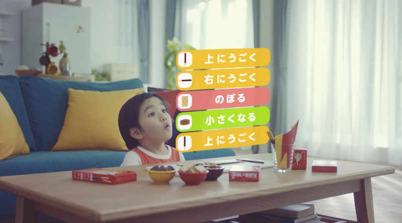 Snack-Code-01