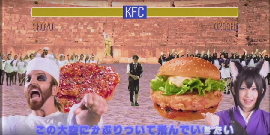 This KFC Commercial From Japan Ups The Ante On Ridiculousness [WATCH]