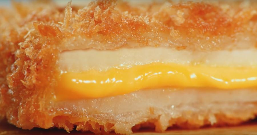 pork-katsu-burger-mcd-cover