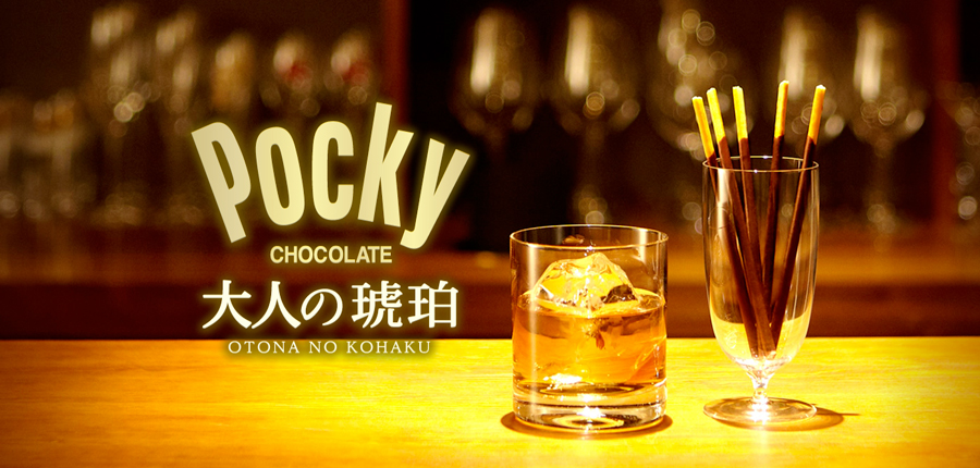 whisky-pocky-cover