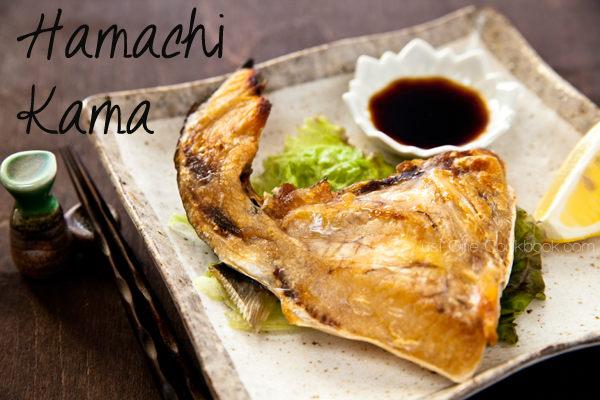 hamachi-kama