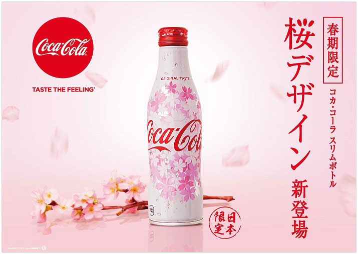 Cherry-Blossom-Coke-Cover